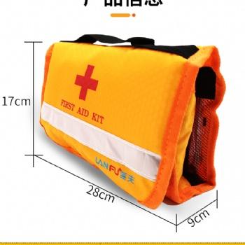 蓝夫手提急救包LF-12006家庭防护包伤口护理包