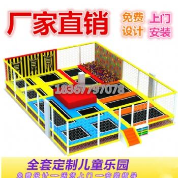 超级大蹦床儿童蹦蹦床弹跳床飞跃滑梯厂家定制
