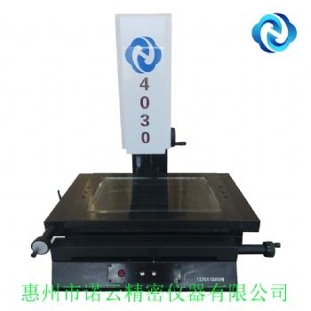 诺新云惠州影像测量仪厂家现货