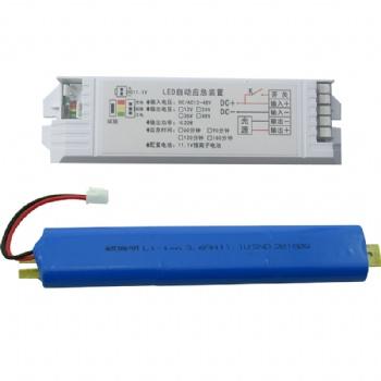 led应急电源AC/DC12V-24V低压灯具面板灯筒灯吸顶灯照明应急装置