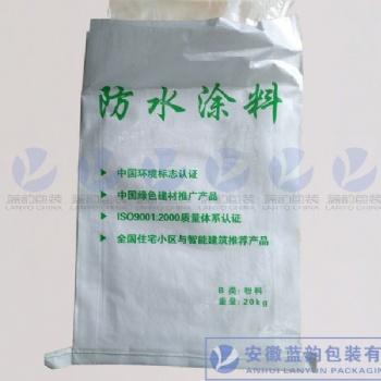 25kg防水涂料编织袋定做尺寸,安徽蓝韵包装厂制造