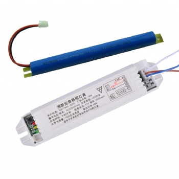 消防led应急电源 18W T5/T8恒流灯管 筒灯天花灯应急驱动电源装置