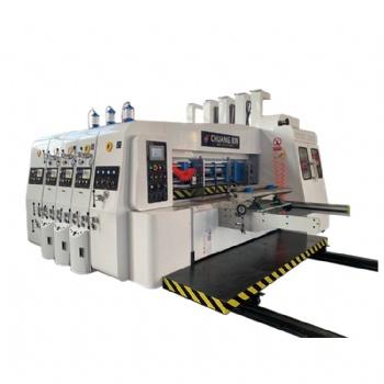 淘宝纸箱印刷机 全自动高速水墨印刷机 纸箱印刷设备厂定制纸箱印刷模切机 开槽机