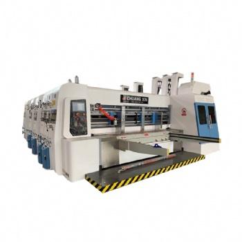 纸箱高速印刷机 高速三色水墨印刷模切机 定制高速模切机