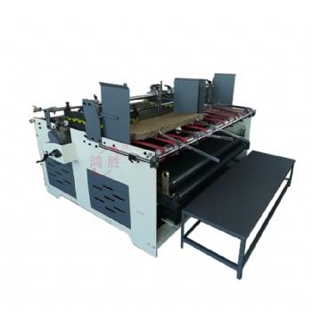 半自动粘箱机 纸箱加工设备 包装纸箱机械 厂家供应纸箱粘箱机