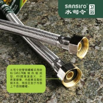 水司令卫浴专业生产304不锈钢丝编织双头软管,冷热进水软管