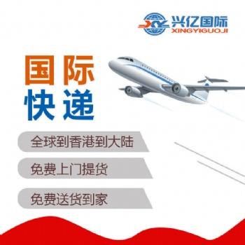 美国化妆品韩国机器进口到香港