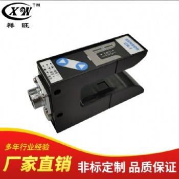 东莞供应适用于放卷纠偏光电传感器CR-1