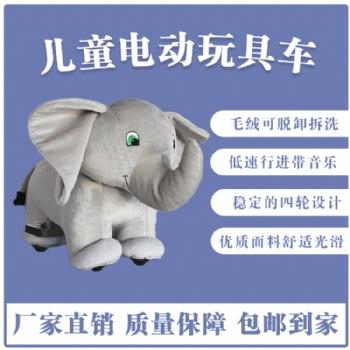 天津开天乐儿童毛绒电动玩具车,卡通车诚招全国经销商