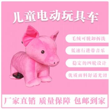 天津开天乐儿童毛绒电动车,卡通玩具车,诚招全国经销商代理商