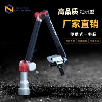 上海CONTROLNICE便携式三坐标关节臂测量机厂家