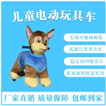 天津开天乐儿童毛绒电动车,卡通玩具车,诚招全国代理商
