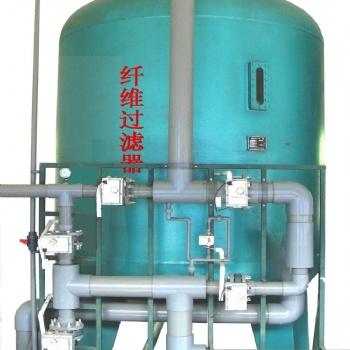 纤维膜过滤器-污水处理设备