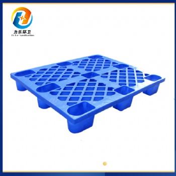 力乐环卫-1210九脚网格塑料托盘-物流运输托盘