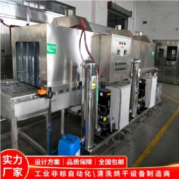 汽配超声波清洗机 汽车配件油泵油嘴除油除锈