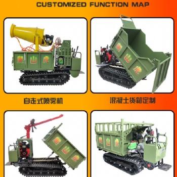 农用履带运输车搬运车全地形爬山记全能装载机履带爬山虎山地运输
