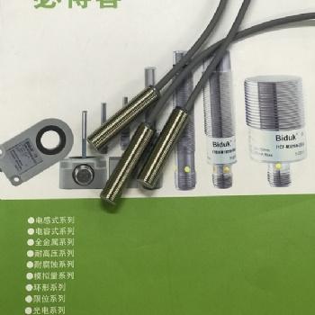 M8金属接近开关,直流24**常开型接近传感器