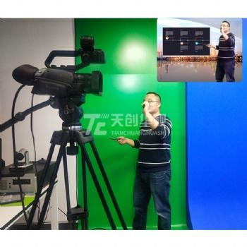虚拟演播室直播间 绿皮抠像微课慕课金课网课录制系统