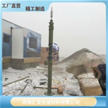 厂家**神星牒升降避雷针价格 20米可移动铁箱升降避雷针