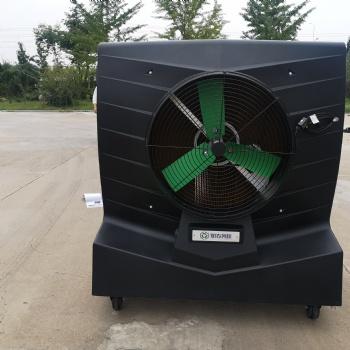 知春移动蒸发式水冷风机,开放空间快速降温,节能高效