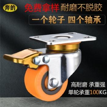 万向轮聚氨酯pu静音脚轮2寸1.5寸镀铬家具丝杆带刹车万向脚轮