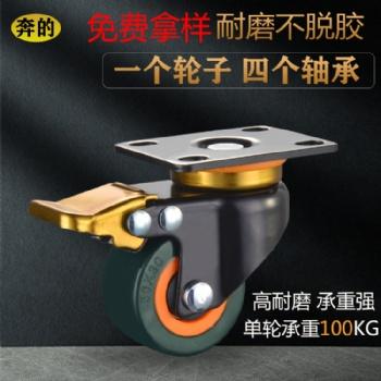 1.5寸家具万向脚轮2寸工业万向脚轮定向pu聚氨酯丝杆刹车小脚轮