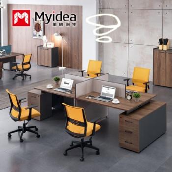 美格利生工业风办公室2_4_6人职员桌办公桌工位组合电脑卡位桌子