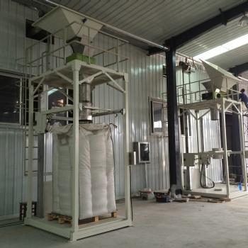 QD-A奇点供应 吨袋包装机 吨包秤 厂家促销包装机
