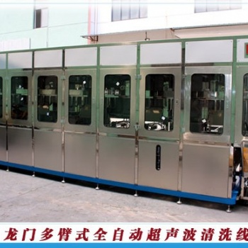 宁波博尔全自动超声波清洗机,通过式超声波清洗设备