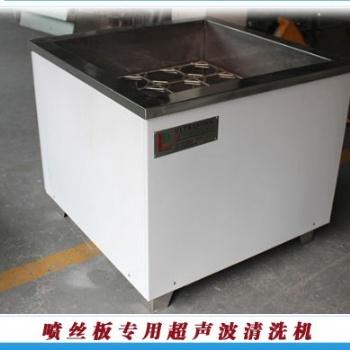 宁波博尔制作单槽超声波清洗机