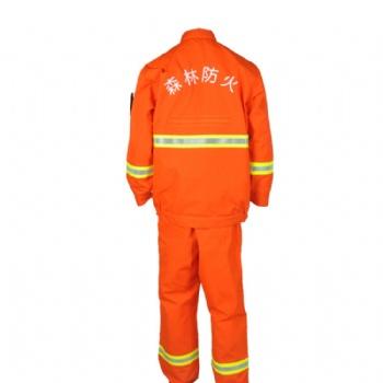 森林防火服消防员服装消防5件套阻燃灭火防护服套装扑火救援