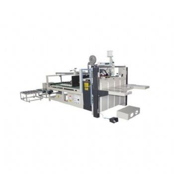 半自动粘箱机 纸箱成型设备 高速双片粘箱机 压合式粘箱机 定制纸箱粘箱机