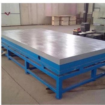 建新量具专业生产铸铁平台,材质稳定性好