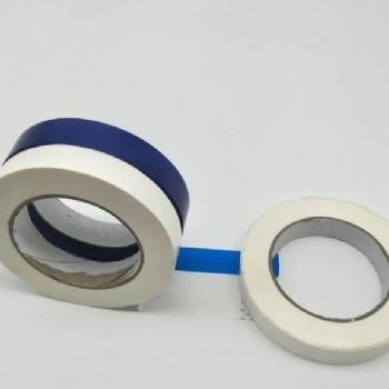 蓝色冰箱固定胶带 PP冰箱胶带