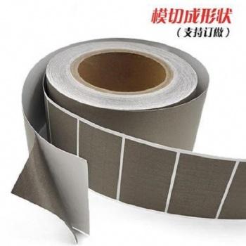 格纹导电布胶带,手机电磁波屏蔽导电布