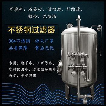 郑州水处理净化锰砂过滤器 多介质过滤器 诚信经营