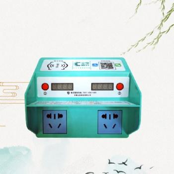 智能电动车充电桩-安徽尘电-电动自行车充电桩厂家