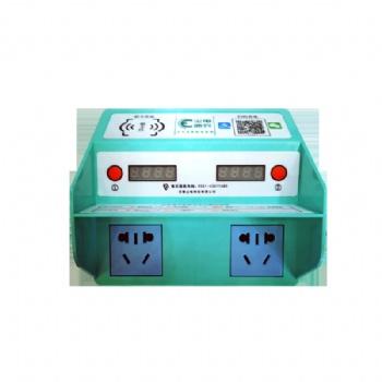 小区智能电动车充电桩-安徽尘电电瓶车充电桩厂家-2路充电桩