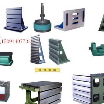 直角测量的标椎,还可以作为等高的铸铁垫箱使用 也可以作为轴类的夹具