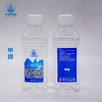 江西省供应甲醇的厂家有