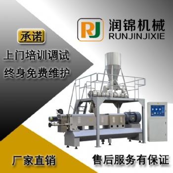 膨化机 膨化设备 膨化食品生产线