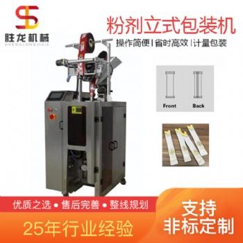 沈阳粉剂包装机 面粉包装机胜龙机械厂家定制
