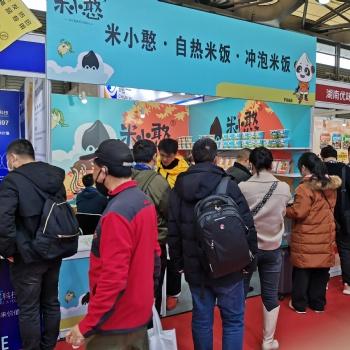 2021年上海方便自热食品展开始招展