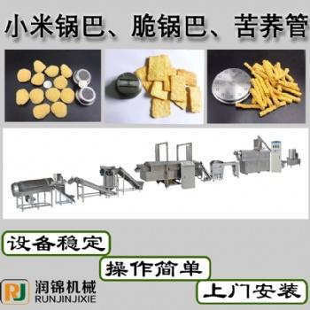 双螺杆膨化油炸妙脆角机械设备厂家