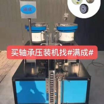 泊头立晟自动化机械设备厂现货供应4、5、6、8寸自动脚轮轴承压装机