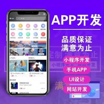 定制开发法律咨询app