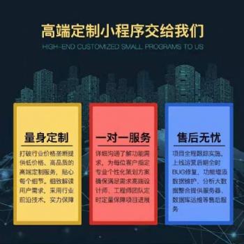 郑州公司定制开发菜谱小程序
