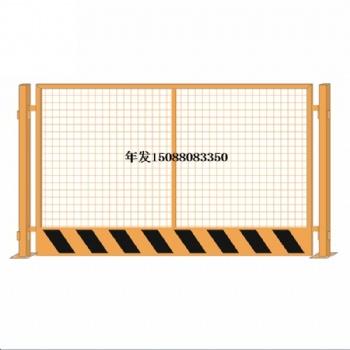 广州年发工厂批发基坑临边护栏 建筑工地施工安全护栏 可定做