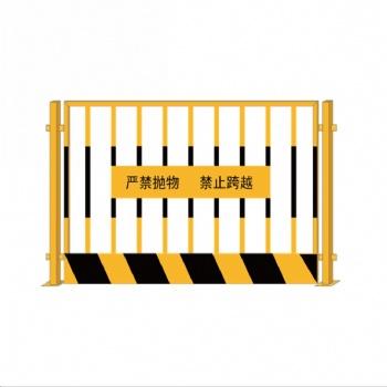广州厂家定制工地施工防护栏 基坑洞口护栏网 警示栏杆