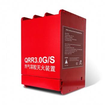 电网管廊机房灭火气溶胶装置QRR3.0GW